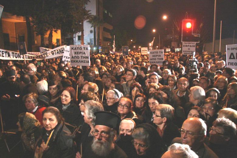 Διαδήλωση υπέρ γ. Εφραίμ