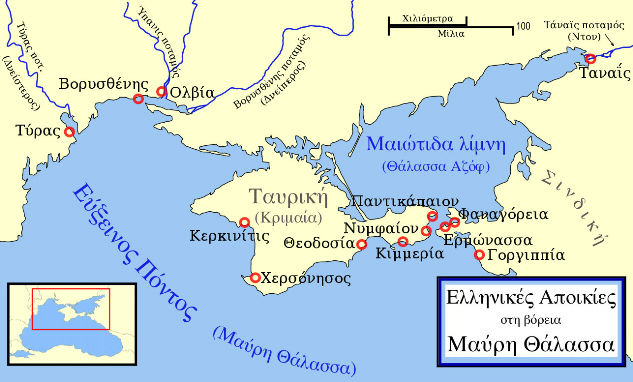 http://www.imdleo.gr/diaf/2014/03/images/Ancient_Hellenic_Colonies_of_N_Black_Sea.jpg