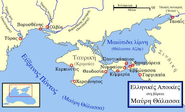 http://www.imdleo.gr/diaf/2014/03/images/Ancient_Hellenic_Colonies_of_N_Black_Sea.jpg